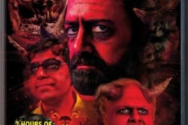 'Your Pretty Face is Going to Hell' Drops on DVD